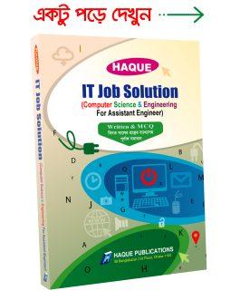 Haque IT Job Solution (Computer Science & Engineering For Assistant Engineer)
