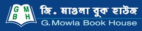 G. Mowla Book House