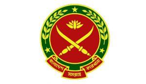 ১৩১ পদে বাংলাদেশ সমরাস্ত্র কারখানার নতুন নিয়োগ বিজ্ঞপ্তি প্রকাশ | BOF Job Circular 2020
