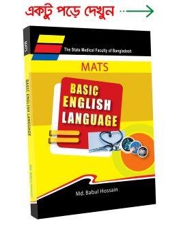 MATS Basic English Language