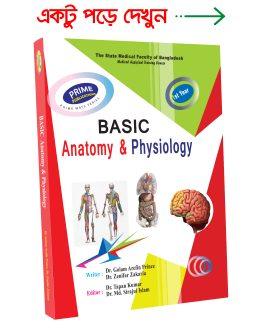Basic Anatomy & Physiology