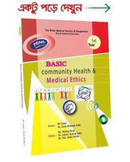 Basic Community Health & Medical Ethics