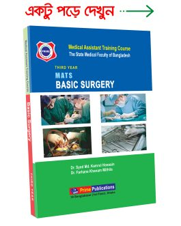Basic Surgery