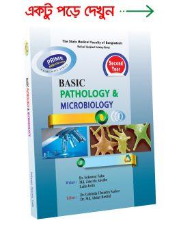 Basic Pathology & Microbiology
